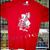 EXÓTICA TH  Estampas e Camisetas